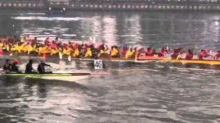 Sarawak Regatta 2015 Final