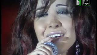 نانسي عجرم حفلة ليالي التلفزيون 2005