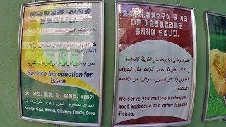 Halal food in Pyongyang | North Korea