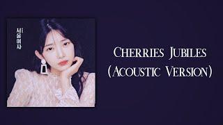 YUKIKA (유키카) - Cherries Jubiles (좋아하고 있어요) [Acoustic Version] {Slow Version}