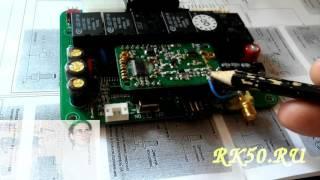 видео ремонт автосигнализации