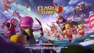 174 Clash of Clans 3 сезон НОЧНОЙ ФАРМ