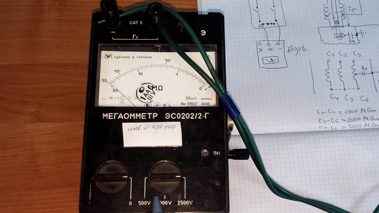 Мегаомметр - прибор для измерения сопротивления изоляции