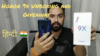 Hindi|| Honor 9X Unboxing and Giveaway