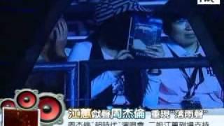 周杰倫超時代演唱會(台北站第三場)-《落雨聲》特別出鏡嘉賓:江蕙