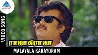 Rajathi Raja Tamil Movie Songs   Malayala Karaiyoram Video Song   Rajinikanth   Ilayaraja