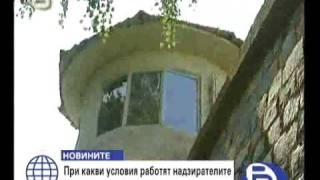 Репортаж на БТВ в Пазарджик