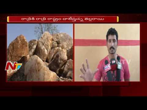White Stone Marble & Granite Mining Mafia in East Godavari   Environment Effects Due to Mining   NTV