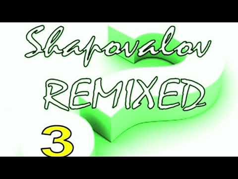 R-опиум, Shapovalov REMIXEDS 3, Тертычный Эдуард