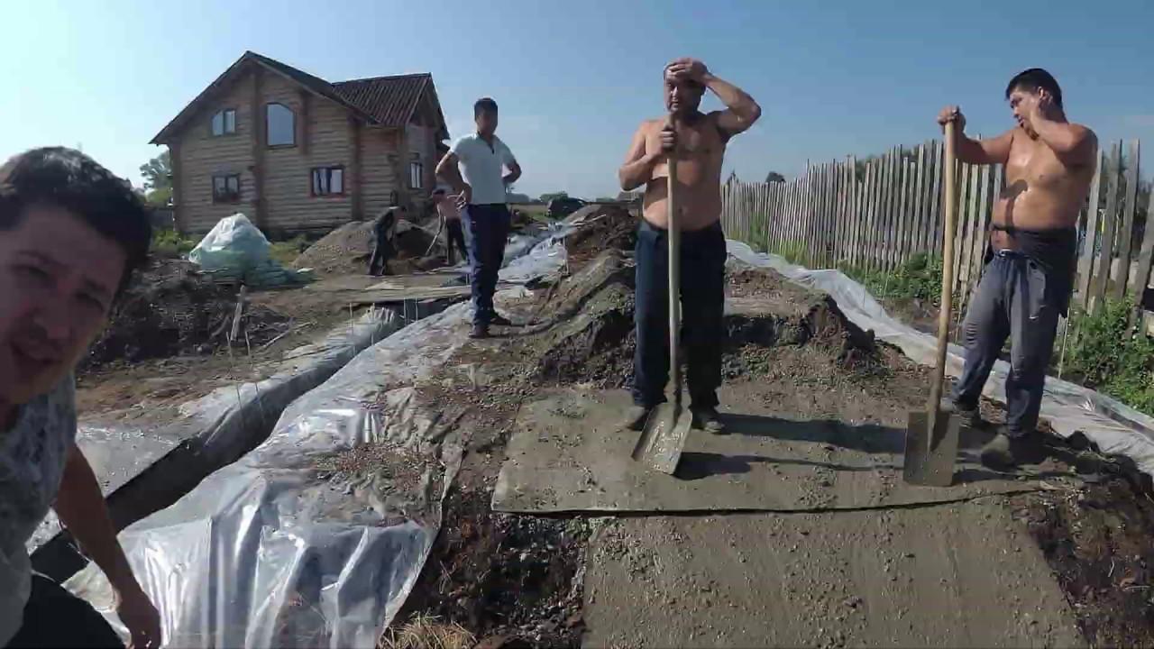 Армянский бетон бетон мытищи купить