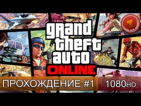 Игра ГТА 1 онлайн бесплатно -