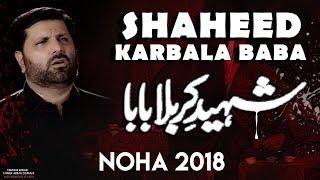 Shaheed e Karbala Baba ع | Hasnain Abbas New Nohay 2018 / 1440H | Noha Shahadat Bibi Sakina