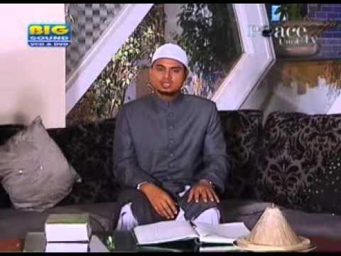 QURBANI KE MASAAIL BY SHAIKH SANAULLAH MADANI—PEACE TV (URDU)