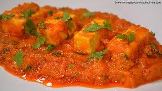 Paneer Butter Masala Recipe | Paneer Makhani | Paneer Makhanwala IFTT Ep-26