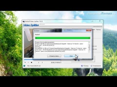 Как извлечь звук из видео в программе Boilsoft Video Splitter