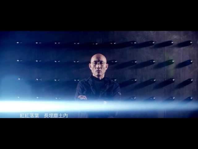 盧冠廷 Lowell Lo  - 《一生所愛》MV