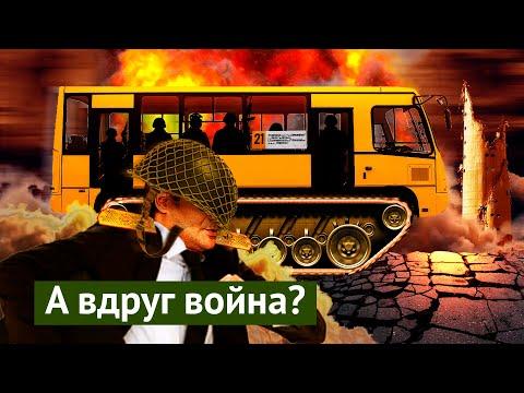 Как глава Екатеринбурга готовится к войне