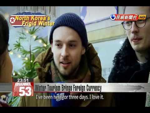 FTV surveys North Korea's efforts to promote winter tourism