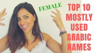 10 MOST USED ARABIC NAMES & THEIR MEANING! FEMALE VERSION