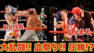 【卍地下格闘技に乱入してきた卍】もちろんボコしてきたで?拳で(21歳) thumbnail