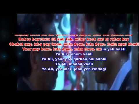 Ya Ali Karaoke Gangster (2006)