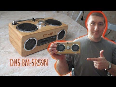 Звучание и обзор Колонки DNS BM SR50N!!! (китайская колонка)