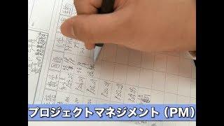 須磨学園のPMTMの取り組みについて