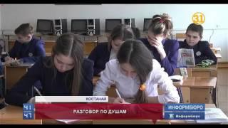 Школьные учителя объявили войну сетевым