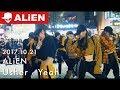 에일리언 홍대 버스킹 Busking 171021 Usher Yeah ALiEN Choreography By Euanflow mp3