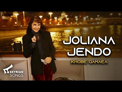 Joliana Jendo - Slow Song : Assyrian Songs