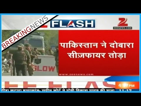 Attack on the army camp in Baramulla sector of J&K