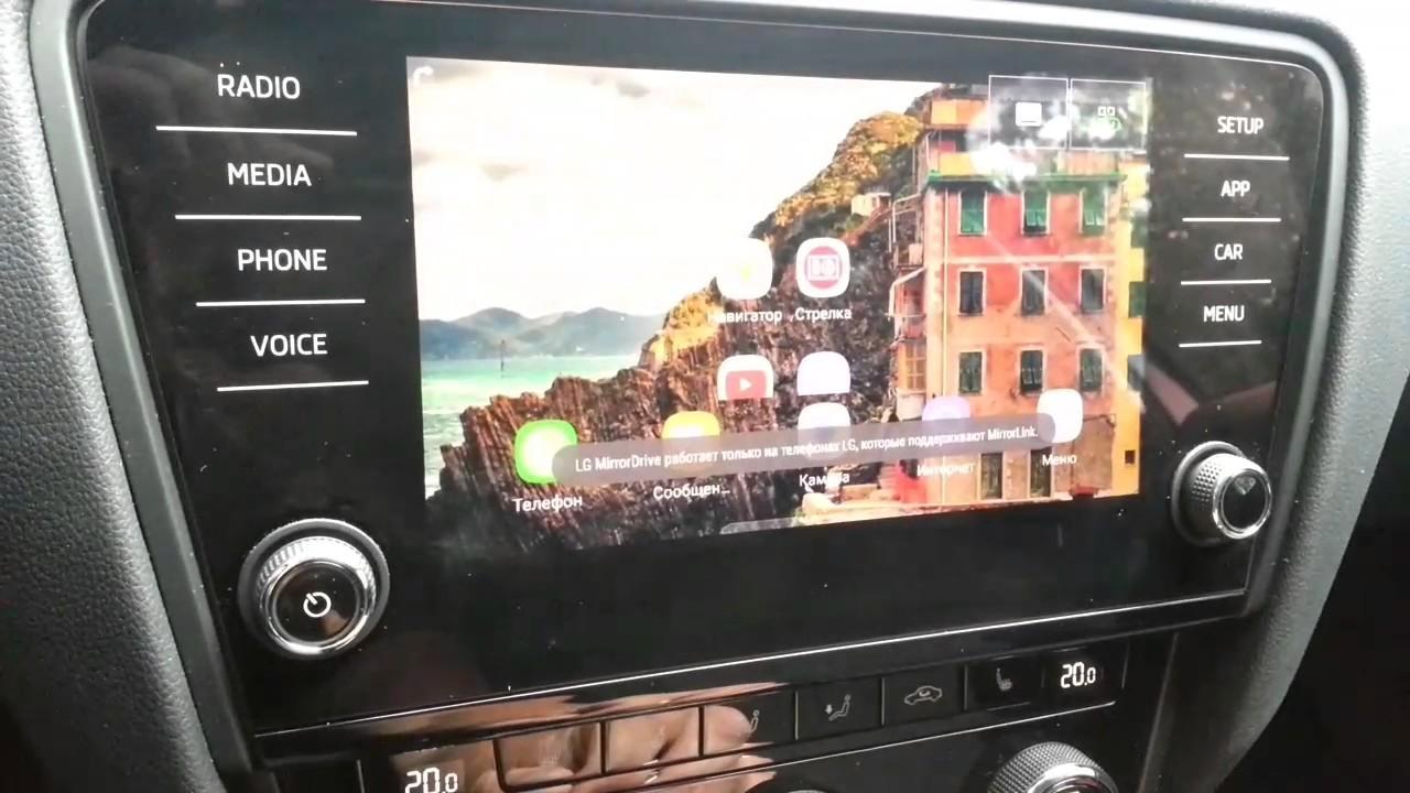 car dvr mirror for skoda oktavia a7