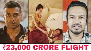 World's Costliest Flight | Tamil | Air Force One | Madan Gowri | MG