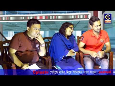 A funny debate Chittagong Vs Shylet-Noakhali-Dhaka