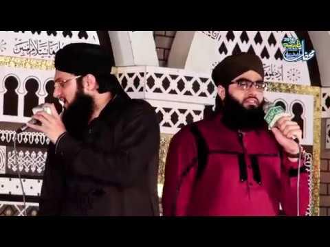 Koi Nabi Nahi Mere Mustafa k Baad |Hafiz Tahir Qadri Best Naat Sharif