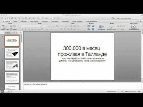 Слушать песню Константин Живенков - Про файл в Google Doc's и о спотыкании о воздух
