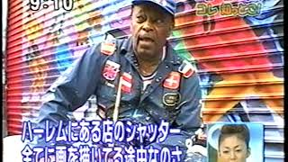 Franco the Great on Japanese Gameshow -  In Harlem