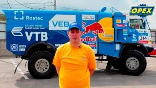 видео запчасти маз москва