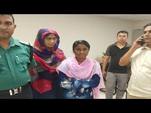 সেই পলাতক গৃহকর্মীকে গ্রেফতার! | হস্তান্তর গোয়েন্দা পুলিশের কাছে | Dhaka News Update | Somoy TV