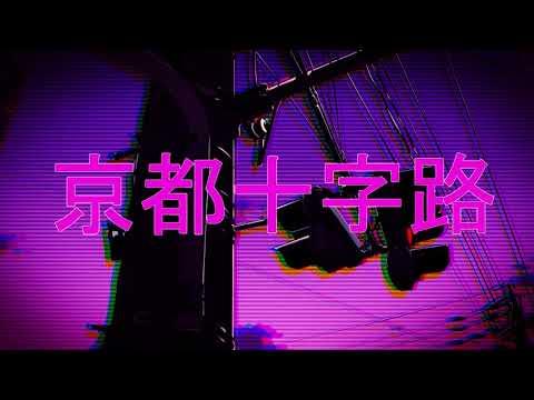 XXXTENTACION - Changes (Thaly Remix)