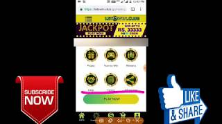 Play and Earn - How To Earn Paytm Cash Instant For Playing Quiz Games