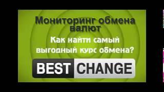 обмен валют налог украина(, 2016-12-25T06:10:50.000Z)