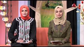 رمضان والناس | مع عبير الغارتي وسماح طلالعة | الحلقة 4