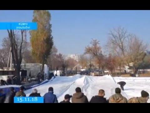 ТРК ВіККА: У Черкасах завершують облаштування льодової арени