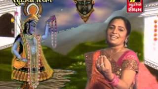 Zakhi Karta Yamunaji Ni Aanand