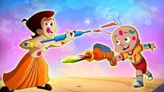 Chhota Bheem aur Mighty Raju k..