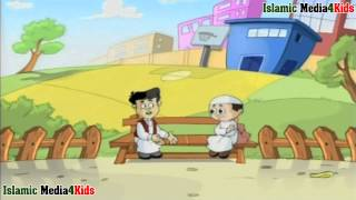 حلقات - ماذا افعل- كرتون اسلامي للاطفال