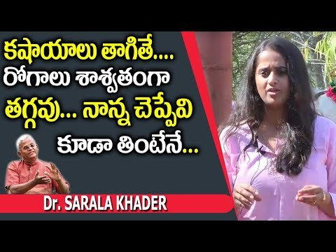 Different Leaves and Incredible Health Benefits || Dr. Sarala Khader || SumanTV Organic Foods