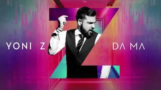 Yoni Z - DA MA [Official Lyric Video] דע מה - Z יוני