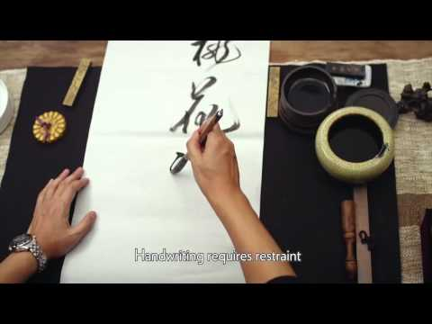 Liu Zezhou - Soulful Calligrapher Finds Inner Peace And Zen To Live Young